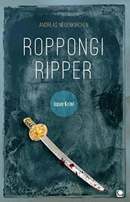 Roppongi Ripper Titel